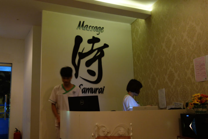 Good quality massage shop Samurai by Japanese OK recommended